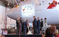 cerimonia_per_i_75_anni_di_al_blackman_in_american_airlines.jpg