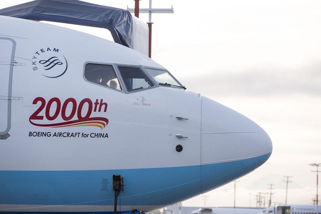 Boeing 2000th China